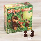 Настольная игра «Остров обезьян»