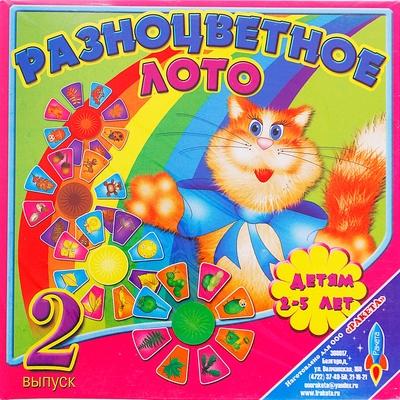"""Настольная игра """"Разноцветное лото: 2 выпуск"""""""