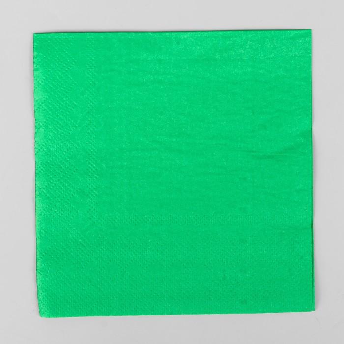 Салфетки бумажные (набор 20 шт) 25*25 см Однотонные, зелёный