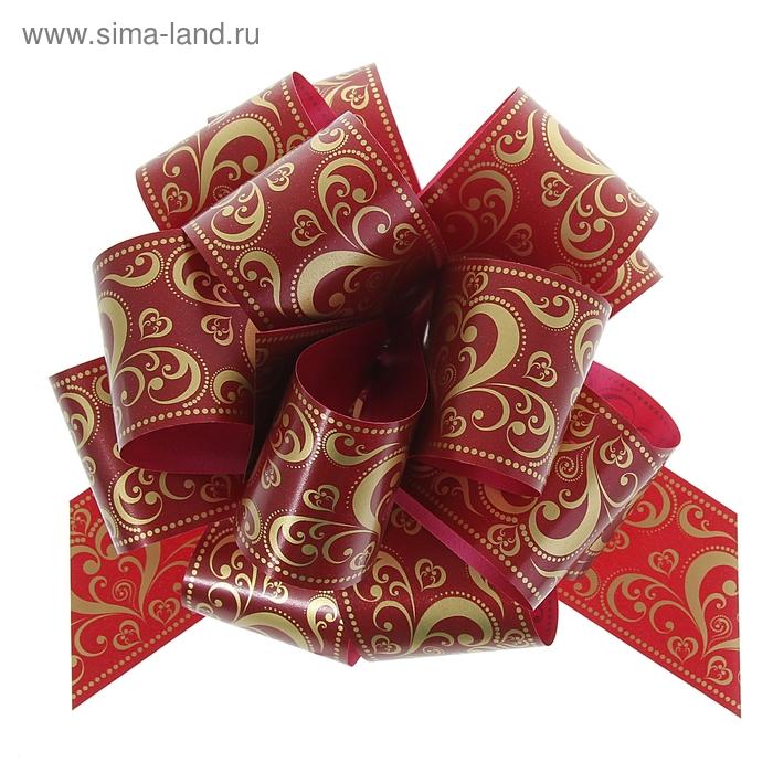 """Бант-шар №5 """"Золотое сердце"""", цвет бордовый"""