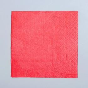 Салфетки бумажные, однотонные, 25х25 см, набор 20 шт., цвет красный