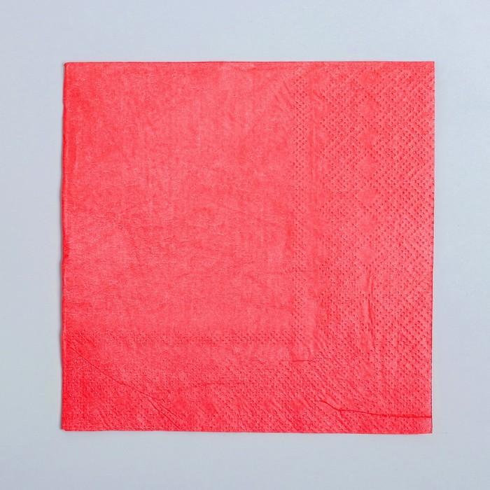 Салфетки бумажные (набор 20 шт) 25*25 см Однотонные, красный
