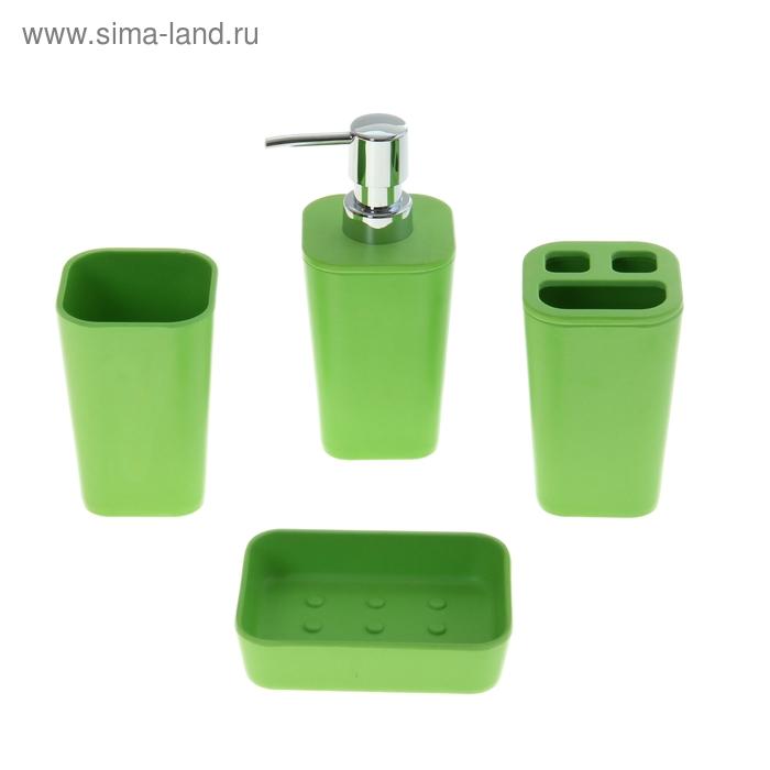 """Набор в ванную """"Модерн"""", 4 предмета: мыльница, дозатор для мыла, 2 стакана, зеленый"""
