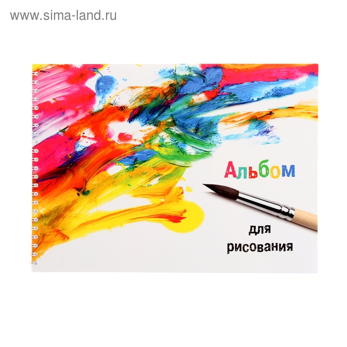 """Альбом для рисования А4, 40 листов на гребне """"Колор"""" УФ-лак"""