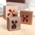 """Набор коробок 3в1 """"Торжество"""", коричневый, 11 х 11 х 7 - 7,5 х 7,5 х 5 см"""
