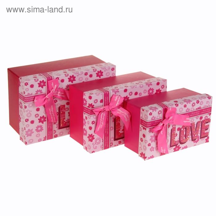 """Набор коробок 3в1 """"Love"""", цвет малиновый"""