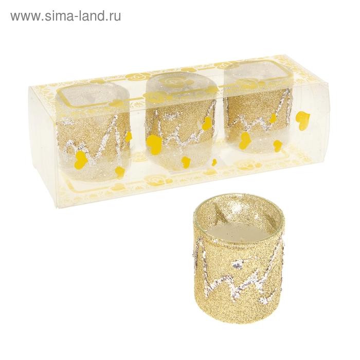 """Свечи восковые (набор 3 шт) """"Сияние"""", цвет золото"""