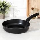 Сковорода «Классик», d=24 см - фото 1585547