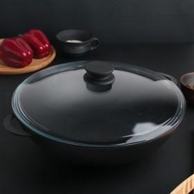 Сковорода ВОК 4,5 л, 30 см с антипригарным покрытием с крышкой и 2 ручками
