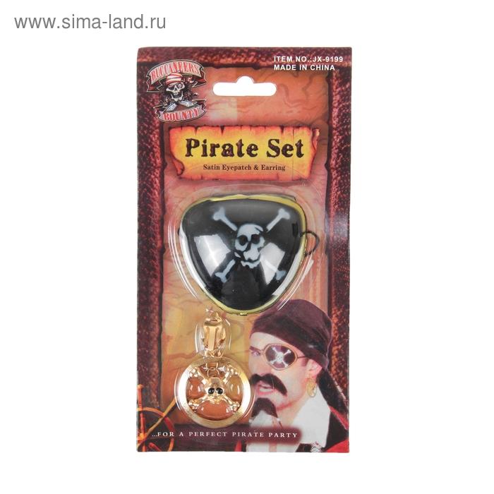 """Набор """"Пирата"""", 2 предмета: клипса, наглазник"""