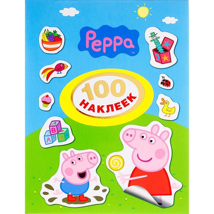 Альбом наклеек «Свинка Пеппа»