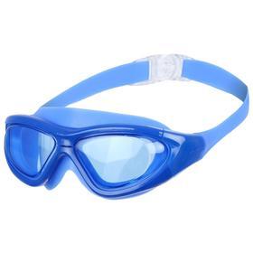 Очки для плавания + беруши, взрослые