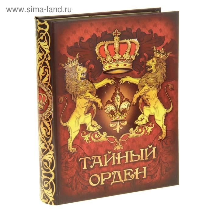 """Шкатулка-книга """"Тайный орден"""""""