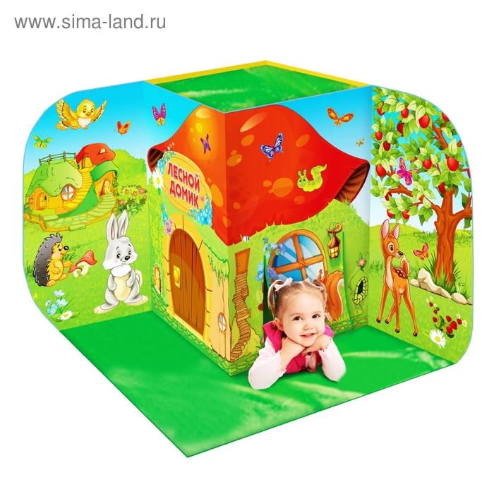 """Игровая палатка 3D """"Лесной домик"""" 66 х 66 х 105 см"""