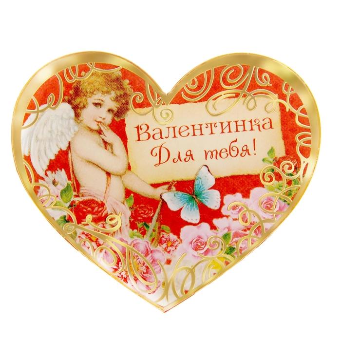 Святого валентина, валентинка картинка для друзей