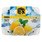 "Ароматизатор под сиденье авто ""Aroma box"", лимон"