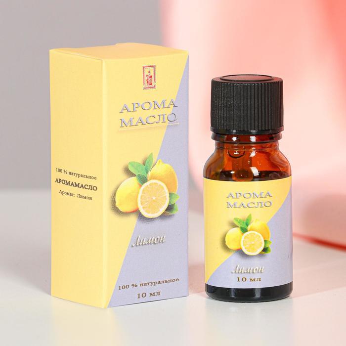 """Аромамасло """"Queen Fair"""" 10 мл, аромат лимон"""
