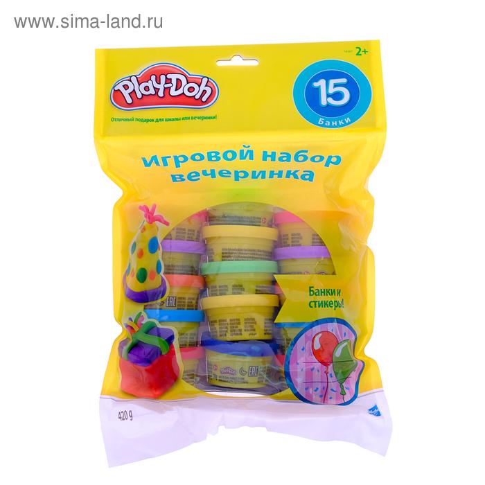Набор пластилина для праздника, 15 банок
