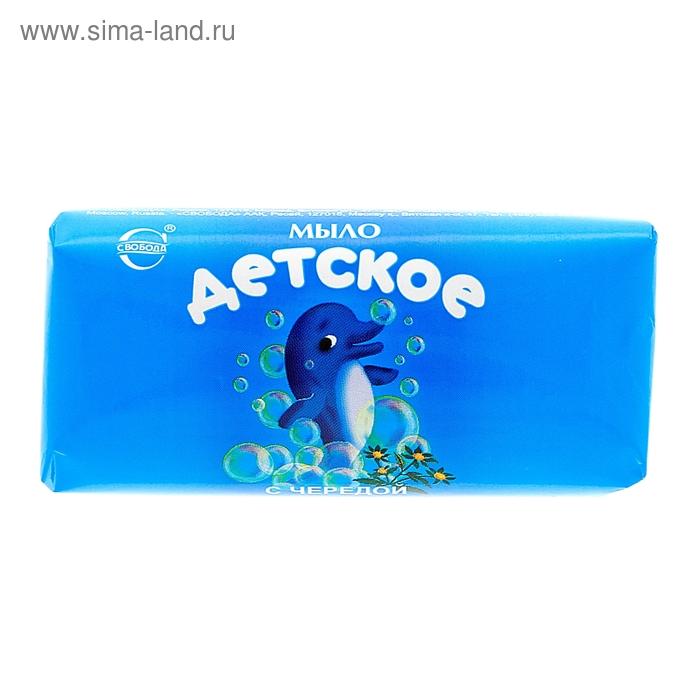 """Мыло """"Детское"""" с экстрактом череды, 100 гр."""