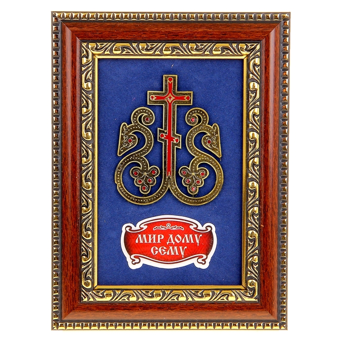 """Крест """"Виноградная лоза"""" в деревянной рамке"""