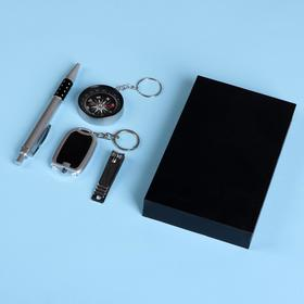 4in1 gift set: pen, keychain flashlight, compass, wire cutters
