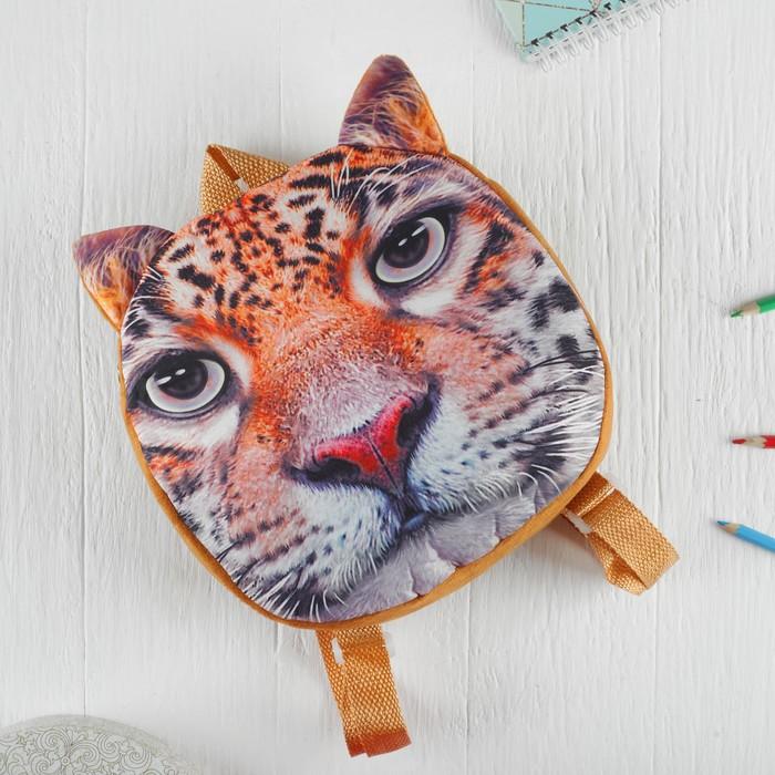 Мягкий рюкзак «Леопард»