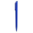 Ручка шариковая, поворотная, под логотип, корпус синий, стержень синий 0.5 мм