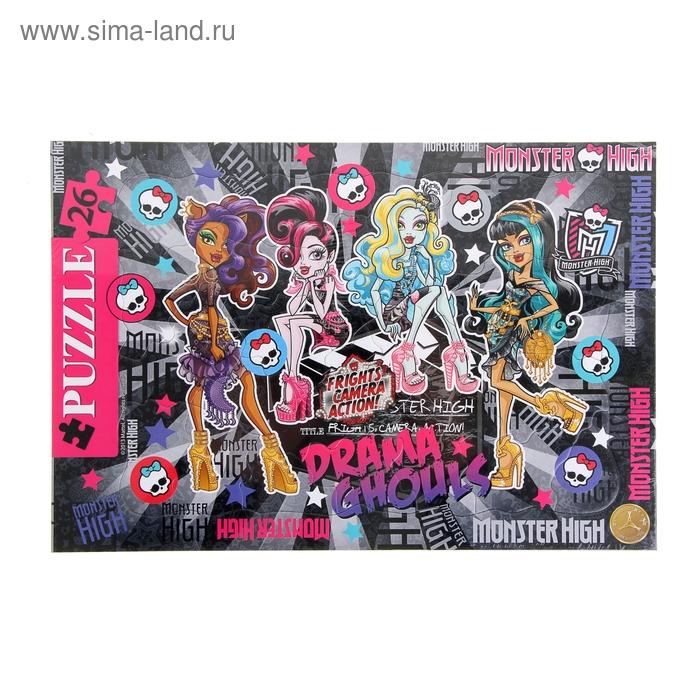 Пазлы в рамке Monster High, 26 элементов
