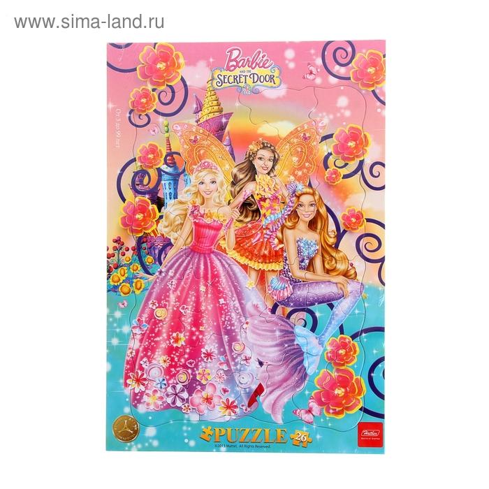 Пазлы в рамке Barbie, 26 элементов