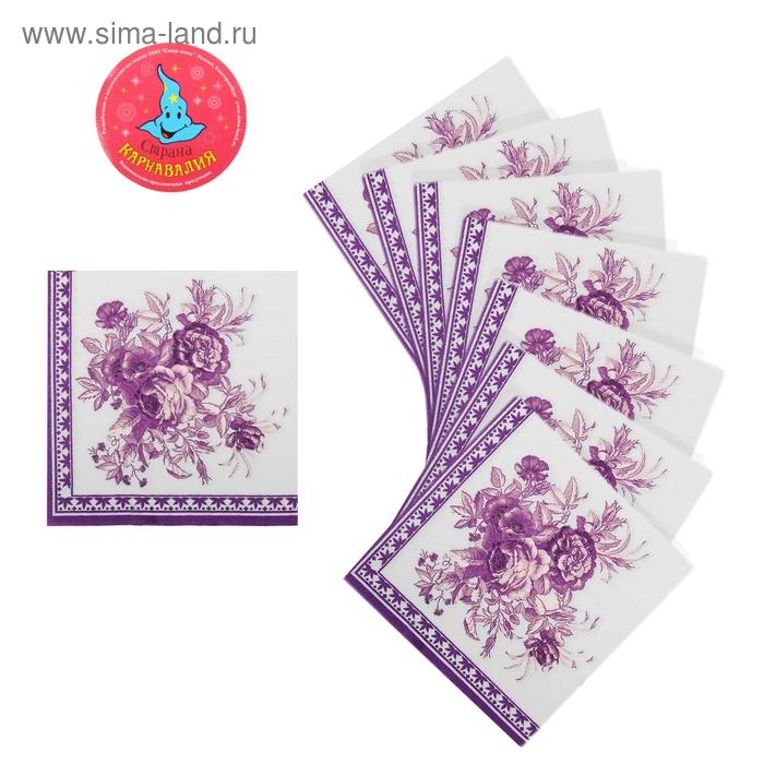 """Салфетки бумажные (набор 20 шт) 33*33 см """"Букет"""", цвет фиолетовый"""