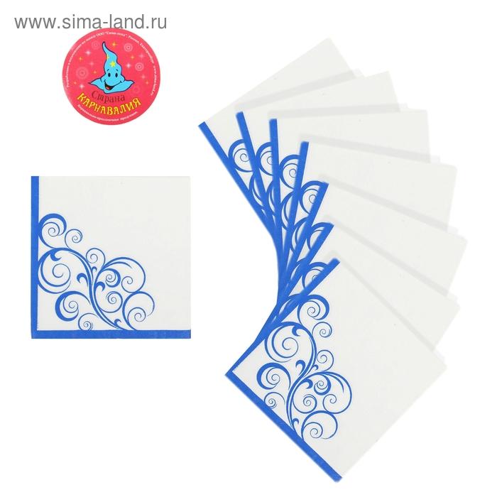"""Салфетки бумажные (набор 20 шт) 33*33 см """"Вензеля"""", цвет синий"""