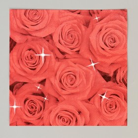 Салфетки бумажные «Букет роз», 33х33 см, набор 20 шт.