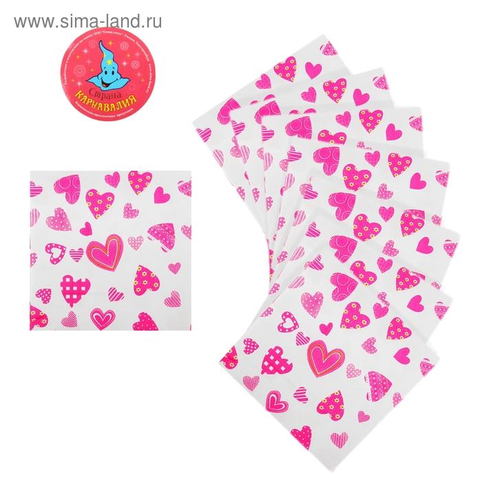 """Салфетки бумажные (набор 20 шт) 33*33 см """"Сердца"""""""