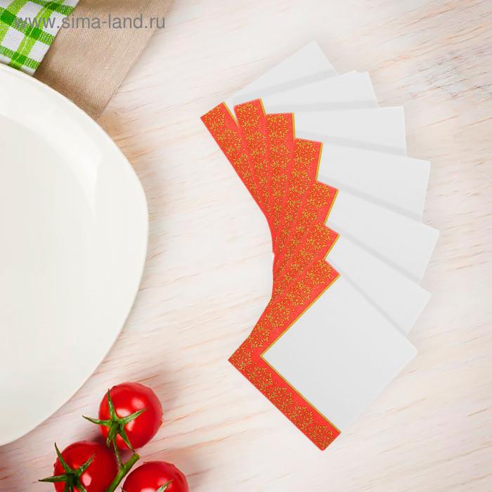 """Салфетки бумажные (набор 20 шт) 33*33 см """"Цветные поля"""", цвет красный"""