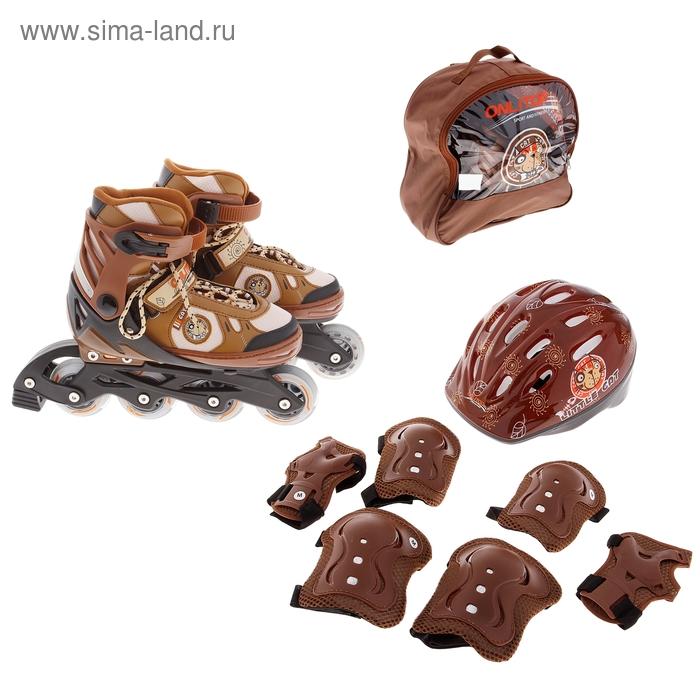 Набор Ролики раздвижные + Защита, ABEC 5, колеса PU 72 мм, пластиковая рама, brown р.35-38