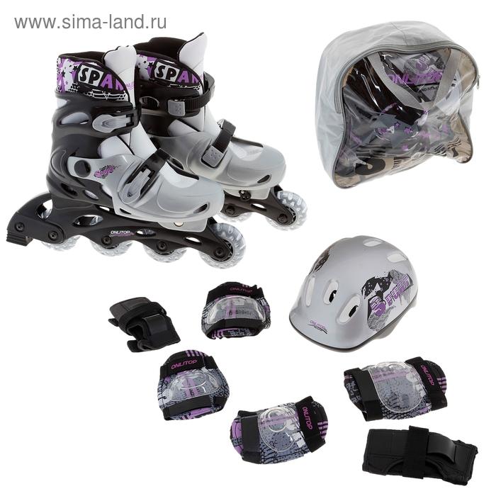 Набор Ролики раздвижные + Защита, колеса PVC 64 мм, пластиковая рама, black/grey р.35-38