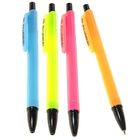 Ручка шариковая, автоматическая, 0.5 мм, «Школьная», стержень масляный синий, МИКС