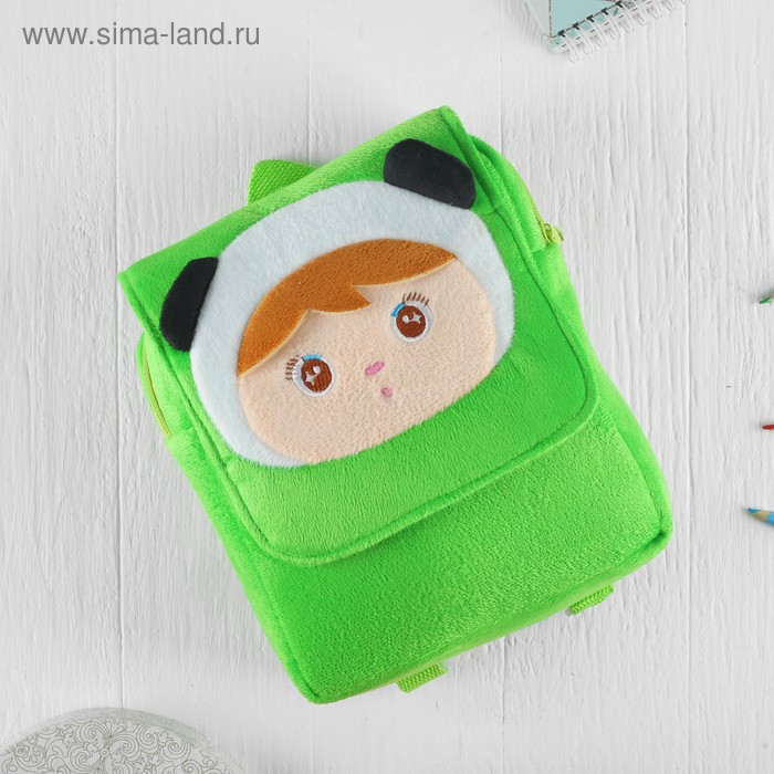 """Мягкий рюкзак """"Девочка"""", цвет зелёный"""