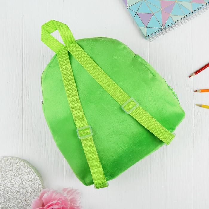 Мягкий рюкзак «Лягушка»