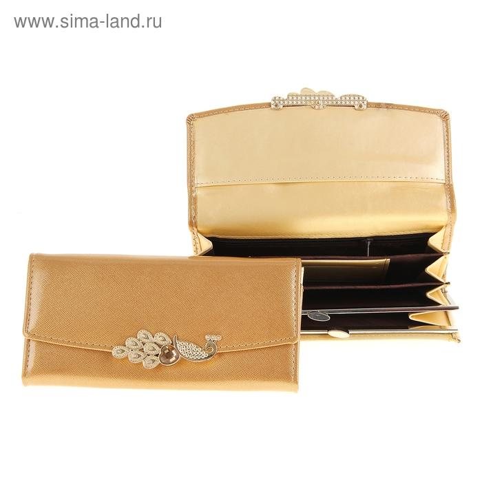 """Кошелек женский """"Павлин"""", 5 отделов, 1 отдел на рамке, отдел для кредиток, цвет золотистый"""