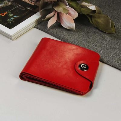 Кошелек женский на магнитной кнопке, 1 отдел, для карт, цвет красный