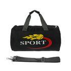 Сумка спортивная Sport, 1 отдел, регулируемый ремень, черный