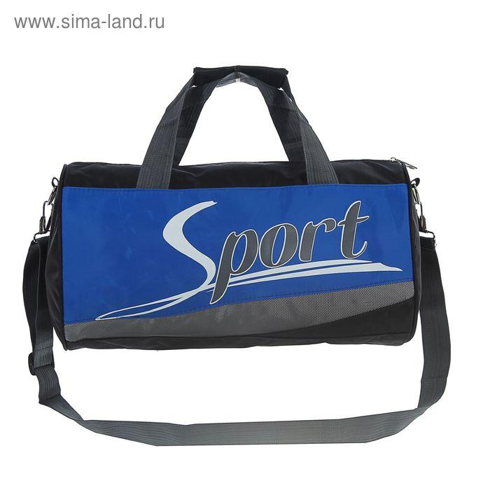 Сумка спортивная Sport, 1 отдел, регулируемый ремень, черно-синий