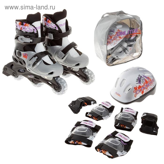 Набор Ролики раздвижные + Защита, колеса PVC 64 мм, пластиковая рама, black/grey р.31-34