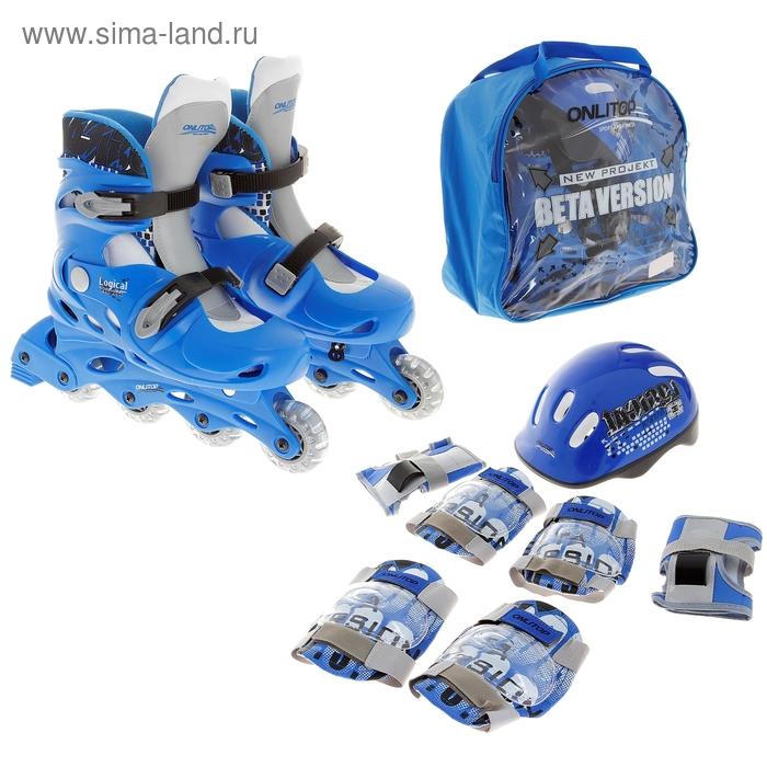 Набор Ролики раздвижные + Защита, колеса PVC 64 мм, пластиковая рама, blue р.39-42