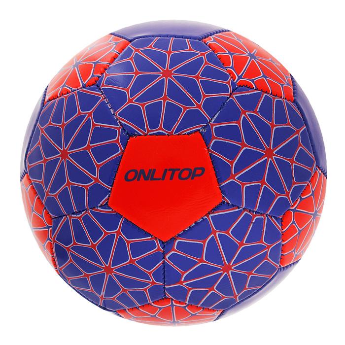 Мяч футбольный Goal, 32 панели, PVC, 2 подслоя, машинная сшивка, размер 5