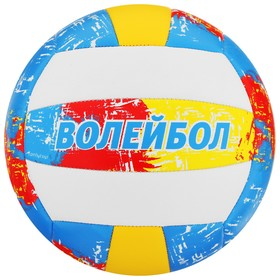 Мяч волейбольный ONLITOP, размер 5, 18 панелей, PVC, 3 подслоя, машинная сшивка, 260 г