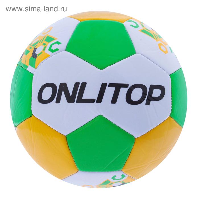 Мяч футбольный Golden goal, 32 панели, PVC, 3 подслоя, машинная сшивка, размер 5