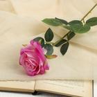 """Цветок искусственный """"Роза с каплями"""" цвет фуксии - фото 1692527"""