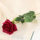 """Цветок искусственный """"Роза с каплями"""" (бордовая)"""